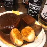 神田「大黒」濃厚な味噌おでんでホッピーがすすむ!名古屋でおなじみのやきとん立ち飲み
