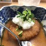 神戸-新開地「冨月」だしコロッケでちょっと一杯昼飲み!つまみがユニークな元焼肉屋の大衆居酒屋