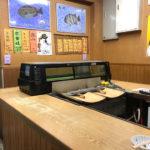 大阪-大正「杢谷商店」和気あいあい楽しい!お酒と釣り具がずらりと並ぶ酒屋兼釣具店の立ち飲み