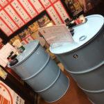 京都-河原町「ドラム缶」河原町でも酎ハイ150円!一人飲みにもおすすめの気軽な立ち飲み