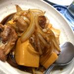 大久保「伊勢屋食堂」トマト酢漬や肉豆腐で美味しい一杯!サクっと朝飲み・昼飲みもできる市場食堂