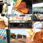 立川競輪でグルメと昼飲みとレースを楽しむ
