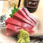関内「立ち飲み処 桂」鮮度抜群の本日のお刺身がALL300円!魚が美味しい通いたくなる立ち飲み