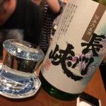関内「Taberi(タベリ)」山口県萩市の地酒や名物が楽しめる!アットホームな立ち飲み