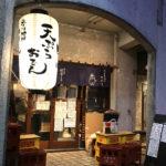 高円寺「でべそ」美味しいお酒とつまみ、手打ちうどんまで楽しめる!一人飲みに優しいうどん酒場
