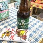田町「芝浦スタンド」コエドビールと駄菓子で一杯!朝飲み・昼飲みもできるタバコ屋さんの角打ち