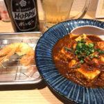 大門「ほていちゃん 芝大門店」海鮮天ぷらでちょっと一杯!大門駅前に気軽な立ち飲みが登場