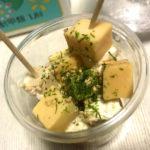 【レシピ】牡蠣醤油で「チーズの醤油漬け」を作ってみた