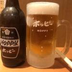 大森「すずよう」三冷ホッピー300円でサク飲み!こだわりのホッピーが楽しめる気軽なセルフ立ち飲み
