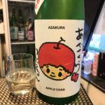 町田「立ち呑み栗原」気軽に美味しい日本酒と出会える!酒屋直営の日本酒専門立ち飲み