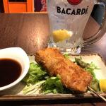 中目黒「やんばるミートセンター」19時までの3杯1品のせんべろが気軽!やきとんが楽しめる沖縄居酒屋