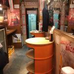 新橋「ドラム缶」0次会や2次会にもぴったり!酎ハイ200円・禁煙の気軽な立ち飲み