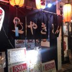 錦糸町「うえじ」超デブハイボールがお得!競馬ファンが集うアットホームな大衆居酒屋