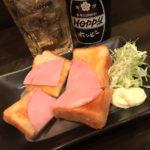 菊川「立ち飲み しろ」つまみ100円~!安くて美味しい通いたくなるキャッシュオンの立ち飲み