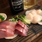蒲田「たの平亭 刺身専門店」お刺身はほぼ300円均一!ワイワイ楽しい刺身専門立ち飲み