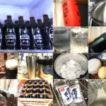 家飲みにおすすめの便利アイテムまとめ7選