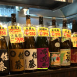 神田「三吉や」ハッピーアワーが激安!安くて楽しいサラリーマンに人気の居酒屋