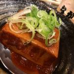 赤坂「なかや」ハッピーアワーがお得!日本酒・焼酎が豊富な安くて美味しい立ち飲み