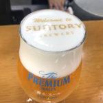【プレモル工場見学】サントリービール工場で工場見学とプレモル試飲を楽しむ(参加無料)