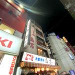 蒲田「鳥万 本店」いか酒であったまる!一人飲みにもグループ飲みにもおすすめの老舗大衆酒場