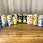 レモンサワー缶10種飲み比べ!唐揚げに合うおすすめのレモンサワー缶