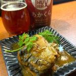大手町「ポッピングスタンド」東京駅近くで昼飲みもできるネオ角打ち