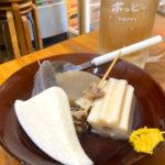 越谷-大袋「カトちゃん」安くて美味しい、通いたくなる!おでんと串揚げが楽しめる居酒屋