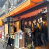 渋谷「しぶやき」土日は昼飲みできる!渋谷ウインズ前の焼きそば立ち飲み