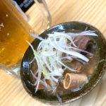 浅草「ひととなり」おつまみが美味しい!一人飲みにもおすすめの禁煙の立ち飲み
