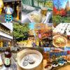 調布を満喫!深大寺で昼飲み・陶芸体験【せんべろおでかけプラン】