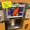 沖縄ならではの泡盛自販機で利き酒を楽しむ/那覇「ぐるまーう」