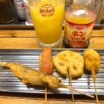 沖縄・那覇「足立屋」せんべろ・朝飲み・昼飲みも楽しめる!ワイワイ賑わう人気の大衆酒場