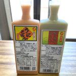 【お取り寄せ おつまみ】かに味噌好き必見!サブ水産「かにみそ豆腐」をお取り寄せしてみた