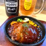 立川「ビーフキッチンスタンド」立川に昼飲みスポットが登場!小皿100円から楽しめる大衆肉バル酒場