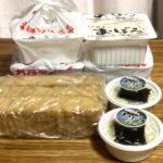 【お取り寄せ】新潟・栃尾名物「栃尾の油揚げ」と「おぼろ豆腐」がつまみに最高