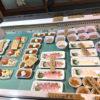 東京駅「羽田市場食堂」まるで魚屋さんのような飲兵衛の楽園!魚料理が安くて美味い立ち飲み