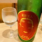 田町「角打ち 田町」日本酒が豊富で気軽!東京タワーが望める駅前の立ち飲み居酒屋