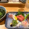 新宿「おでんトさかな にのや」おでんと魚料理と日本酒が楽しめる和食の立ち飲み居酒屋