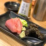 東京駅「SAKURA」お得な500円セットでちょい飲み!昼飲みも立ち飲みも楽しめるウイスキーバー