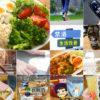 【お酒好きの本気ダイエット】4ヶ月で13キロ痩せた話