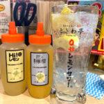 蛇口からレモンサワー飲み放題!渋谷「ときわ亭」でホルモン焼きを楽しむ