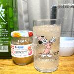 【漬け込みジャム焼酎】簡単で美味しいジャムサワーの作り方