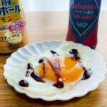カルディのバルサミコ醤油がつまみの味変にぴったり(簡単レシピ)