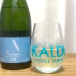 【数量限定】カルディの色が変わるグラスが欲しくてスパークリングワインを買った話