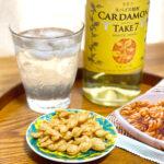 【今週のおすすめ焼酎】カレーに合うスパイス焼酎「カルダモン TAKE7」