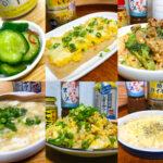 カルディの万能調味料「南蛮えびスープ」のおつまみアレンジレシピ6選