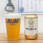 東向島「岩田屋商店」マルエフで昼飲み!ふらっと寄れる一人飲みにおすすめの酒屋さんの立ち飲み