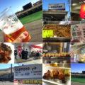 競馬場飲み「牛モツ串とサッポロ生で乾杯!船橋競馬場で昼飲み」