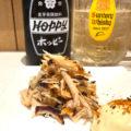 大山「鳥椿」昼飲みもできる!安くて美味しい気軽な大衆鶏酒場が移転オープン