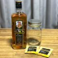 【漬け込みウイスキー】超簡単で美味しい!アールグレイ漬け込みウイスキーの作り方